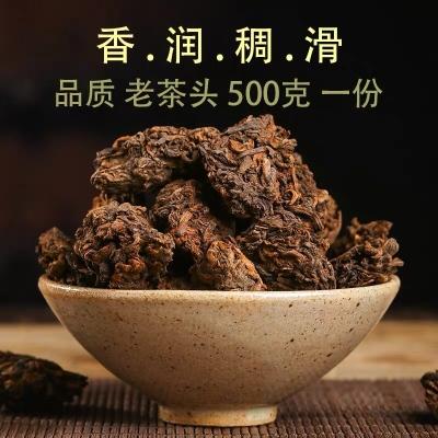 云南08年老茶头金芽普洱熟散茶冰岛古树宫廷醇香500g
