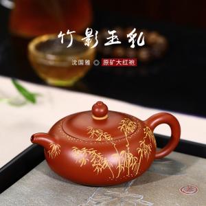 宜兴紫砂壶包邮160cc手工大师制作茶壶