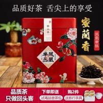 蜜兰香凤凰单枞茶潮州乌岽浓香型高山茶高品质功夫茶礼盒装特级乌龙茶单丛茶