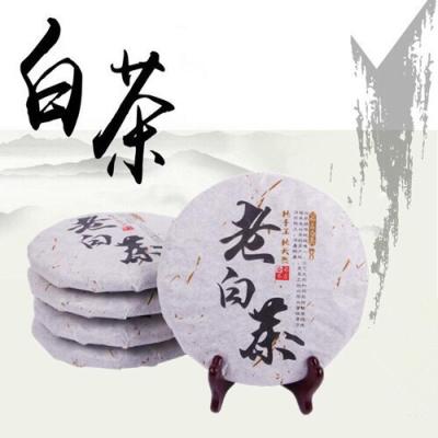 2013年贡眉老白茶 此款老白茶取至(华茶2号)茶经日晒、天然萎凋。