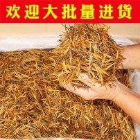 云南滇红 大金针 凤庆金芽直条单芽红茶春茶批量卖