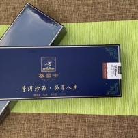 普洱茶 生茶  茶爵士 烟条型 方便携带 云南茶
