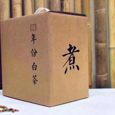 此款白牡丹为福鼎白茶牡丹头采白茶,采摘自大白茶树短小芽叶的一芽二叶制成
