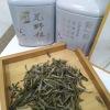 2020年头采荒野白毫银针:此茶为明前头采荒野白毫银针数量稀少,芽壮。