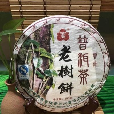 2008年昔归老树茶·景谷秧塔古树大白茶生普·普洱生茶饼380g