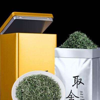 2020年新茶雨前碧螺春茶叶嫩芽茶叶绿茶散装罐装共500g