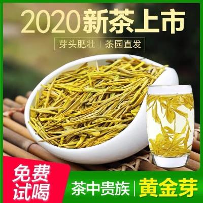 2020年新茶春茶珍稀安吉白茶雨前特级黄金芽茶叶高山绿茶散装250g