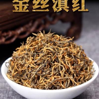 2020年 新茶 云南滇红茶 凤庆金芽 单芽 特级金丝滇红茶