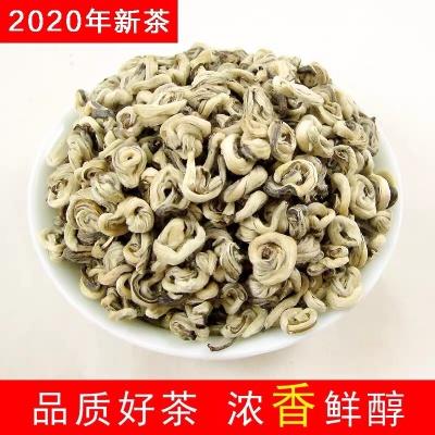 2020年新茶 特级浓香型茉莉花茶叶 白玉螺王广西横县250g散装罐装