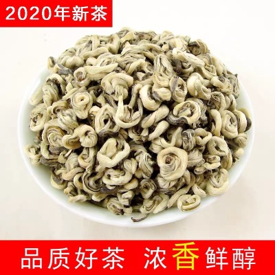 2020年新茶 特级浓香型茉莉花茶叶 白玉螺王广西横县