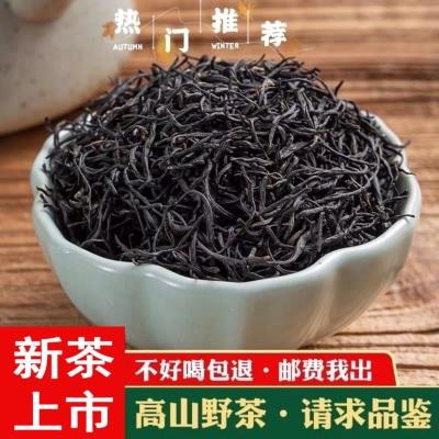 春茶新茶正山小种红茶茶叶特级正宗浓香型散罐装礼盒装250g/500g