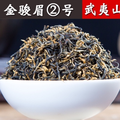 2020年新茶 武夷山红茶 桐木关金骏眉散装 蜜香味500g
