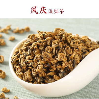 2020年 新茶 云南滇红茶 金螺凤庆金芽 单芽 特级金螺滇红茶