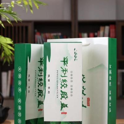 绞股蓝正品野生特级七叶陕西平利龙须茶叶高档礼盒装送礼非500g克