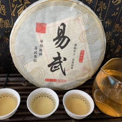 易武生茶 云南普洱茶 汤色金黄 口感细腻 茶底肥壮耐泡 口粮茶普洱