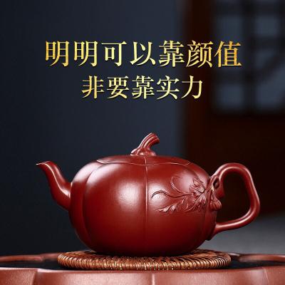 宜兴南瓜紫砂壶190cc包邮手工茶壶