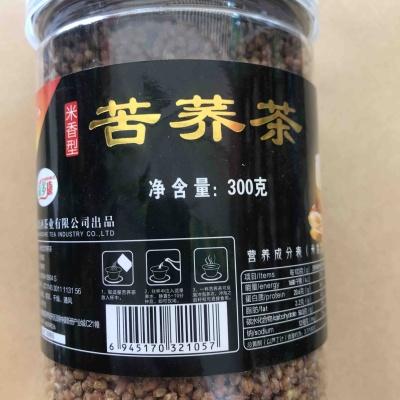 苦荞茶,米香味,麦香两种口味。净重1200克。100元四瓶
