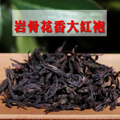 岩骨花香大红袍茶叶特级武夷岩茶碳焙乌龙茶罐装散茶250克
