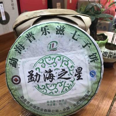 普洱生茶、西双版纳茶质,一提七饼,5斤重,现购买加送一饼。