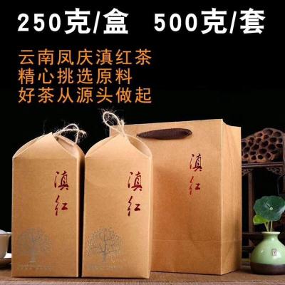 云南凤庆红茶 2020年早春 红茶毛峰 滇红功夫茶 叶500克礼盒装