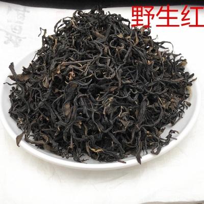 2020年早春茶野生古树红茶 凤庆红茶200克装