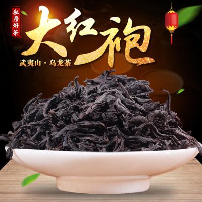 春茶浓香型大红袍 武夷岩茶 精选高山新茶乌龙茶散装500g
