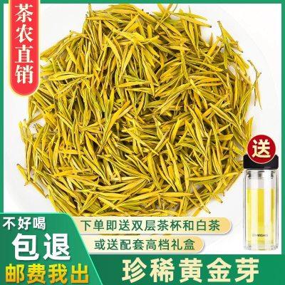 安吉白茶正宗黄金芽明前特级春茶新茶250g罐装2020绿茶茶叶