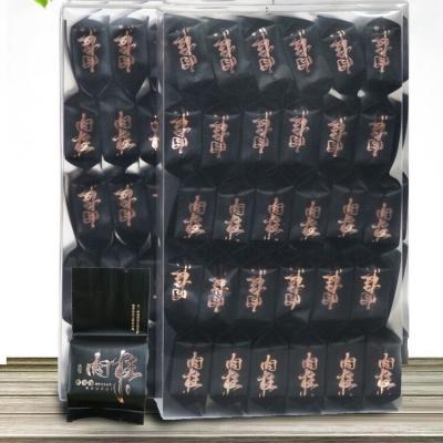 武夷岩茶肉桂茶果香红茶大红袍茶叶特级正宗500g浓香型袋装茶批发