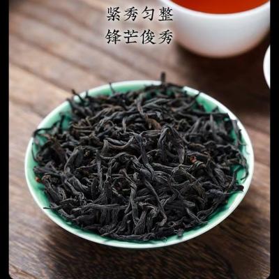 2020正山小种 产地武夷山口粮茶 500g包邮 口感甘甜 性价比超高