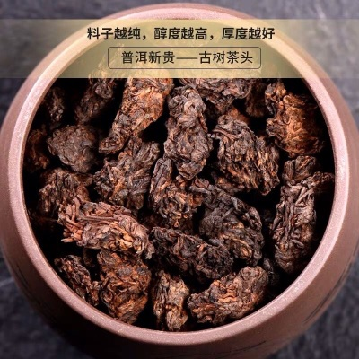 03年云南勐海金芽老茶头普洱茶熟茶散茶茶化石陈年老普洱500g
