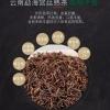普洱熟茶08年勐海出厂 汤色红亮 醇香浓厚 500g包邮 货真价实包退