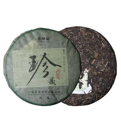 2014年勐海巴达山普洱茶饼 古树七子饼普洱生茶357克礼盒装