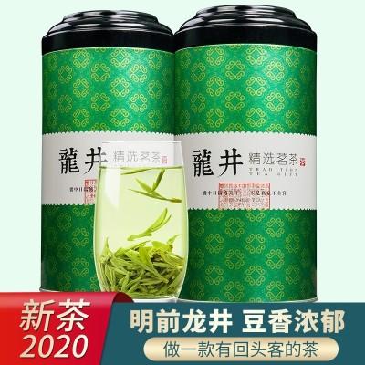 龙井茶2020年新茶叶明前龙井浓香散装龙井罐装2盒500g