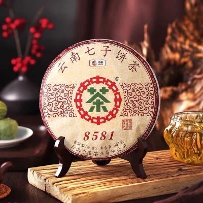中茶普洱茶 2019云南勐海七子饼唛号茶8581普洱生茶357g 中粮