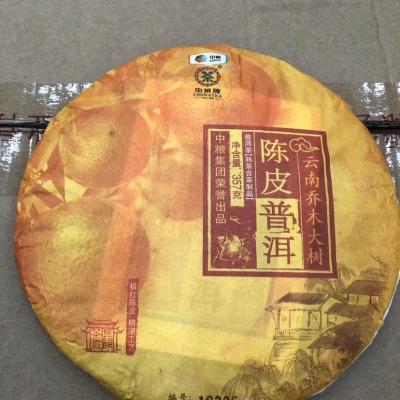 2016年中茶陈皮普洱  357克/饼