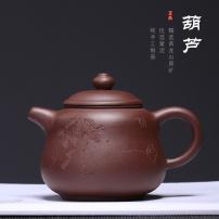 宜兴紫砂壶 葫芦壶小壶周婷半手工茶壶