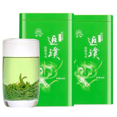 信阳毛尖2020新茶叶雨前绿茶春茶自产自销散装共500g一斤装碧螺春