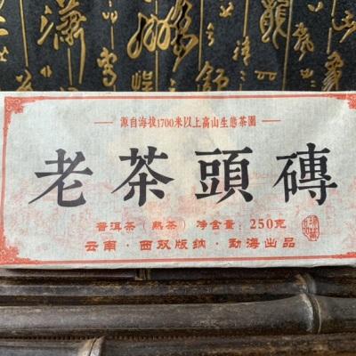 云南普洱茶 老茶砖 普洱熟茶 2015年 口粮茶
