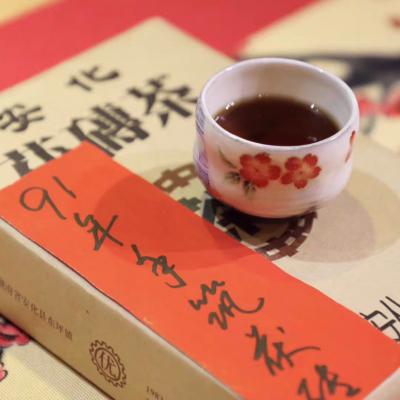 91年湖南安化黑茶手筑茯砖老黑茶安化茶厂陈年金花茯砖1kg1991年