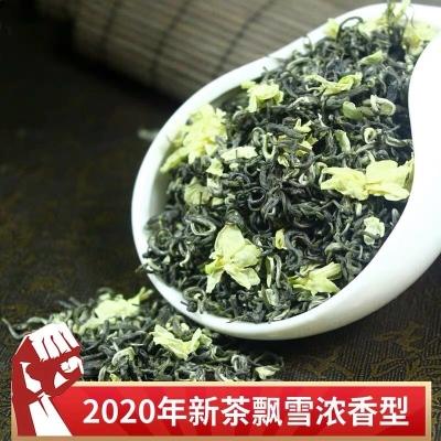 2020新茶臻尖飘雪茉莉花茶特级浓香型茶叶四川花茶500g