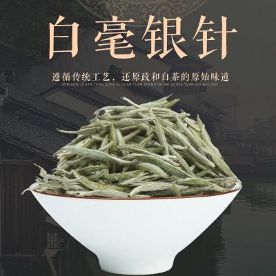 福鼎白茶头采白毫银针高山头春特级2021年新茶叶散装500克