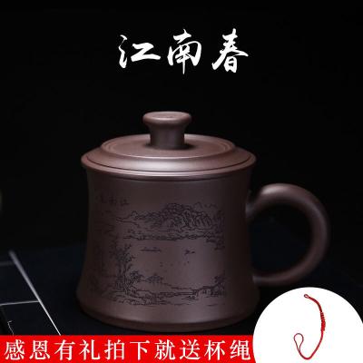 宜兴紫砂杯陶瓷泡茶杯大容量纯全手工紫砂杯子热水带盖杯茶杯正品