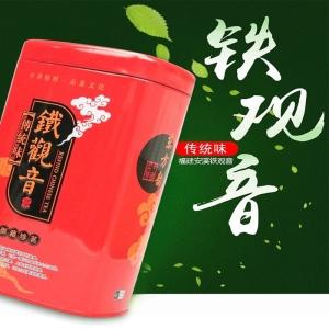 特级2020春茶福建安溪铁观音清香型正品乌龙茶禮盒装30小泡 250克