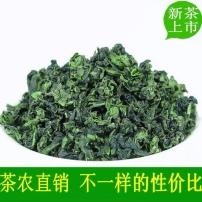2020春茶安溪铁观音茶叶新茶清香型特级乌龙茶农纯手工袋装500克