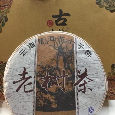 云南七子餅普洱茶2012年勐海老树生茶饼 357克明前春茶