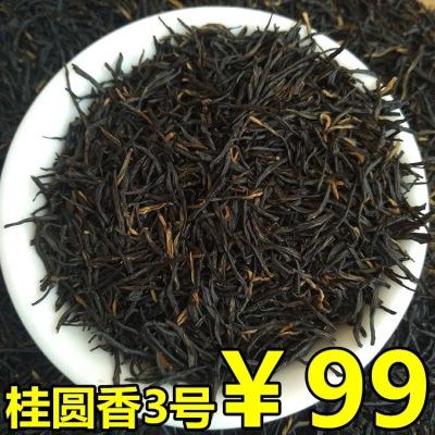 2021年新茶特级桂圆味黑金骏眉茶叶浓香型正山小种红茶桂圆香小泡装盒装