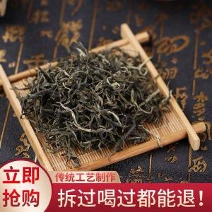 2020毛峰绿茶 厂家直销 让老百姓喝到正宗好茶不好喝包退500g包邮