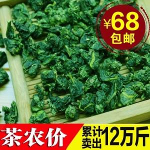 新茶安溪铁观音高山秋茶 浓香型特级兰花香茶叶买一送一共500g散装两袋