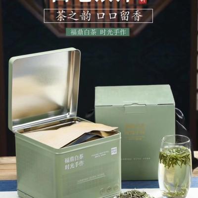 2019头采米粒芽白毫银针福鼎白茶磻溪白毫银针500克装芽头肥口感甘甜