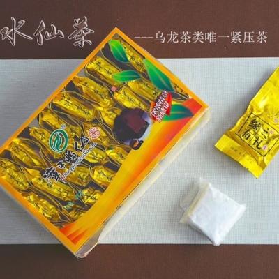 【漳平水仙】水仙茶饼是乌龙茶类唯一紧压茶,风格独一无二,极具浓郁